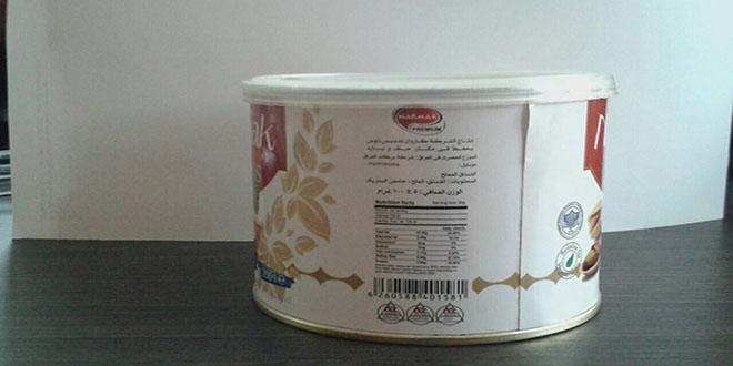خریدار پسته بسته بندی نمکی صادراتی